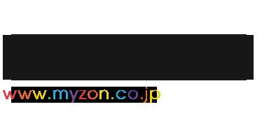 MYZON|コトバを心まで伝える